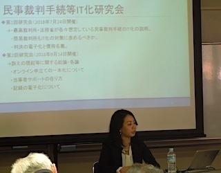 杉本純子・日本大学法学部准教授
