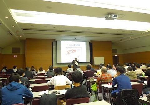 写真:石塚伸一教授/会場:深草キャンパス 紫光館4階 法廷教室