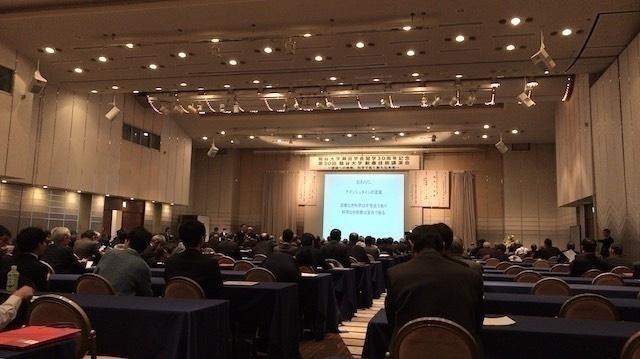第30回 龍谷大学 新春技術講演会のようす