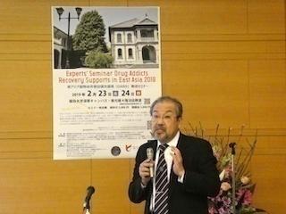 石塚伸一(本学法学部教授・犯罪学研究センター長)