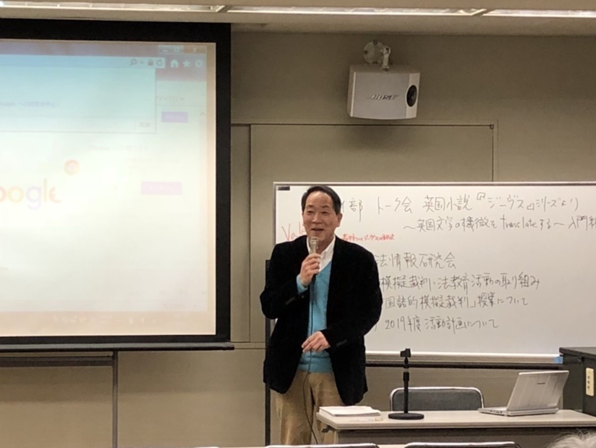 札埜和男 准教授(岡山理科大学・教育学部教育学科)