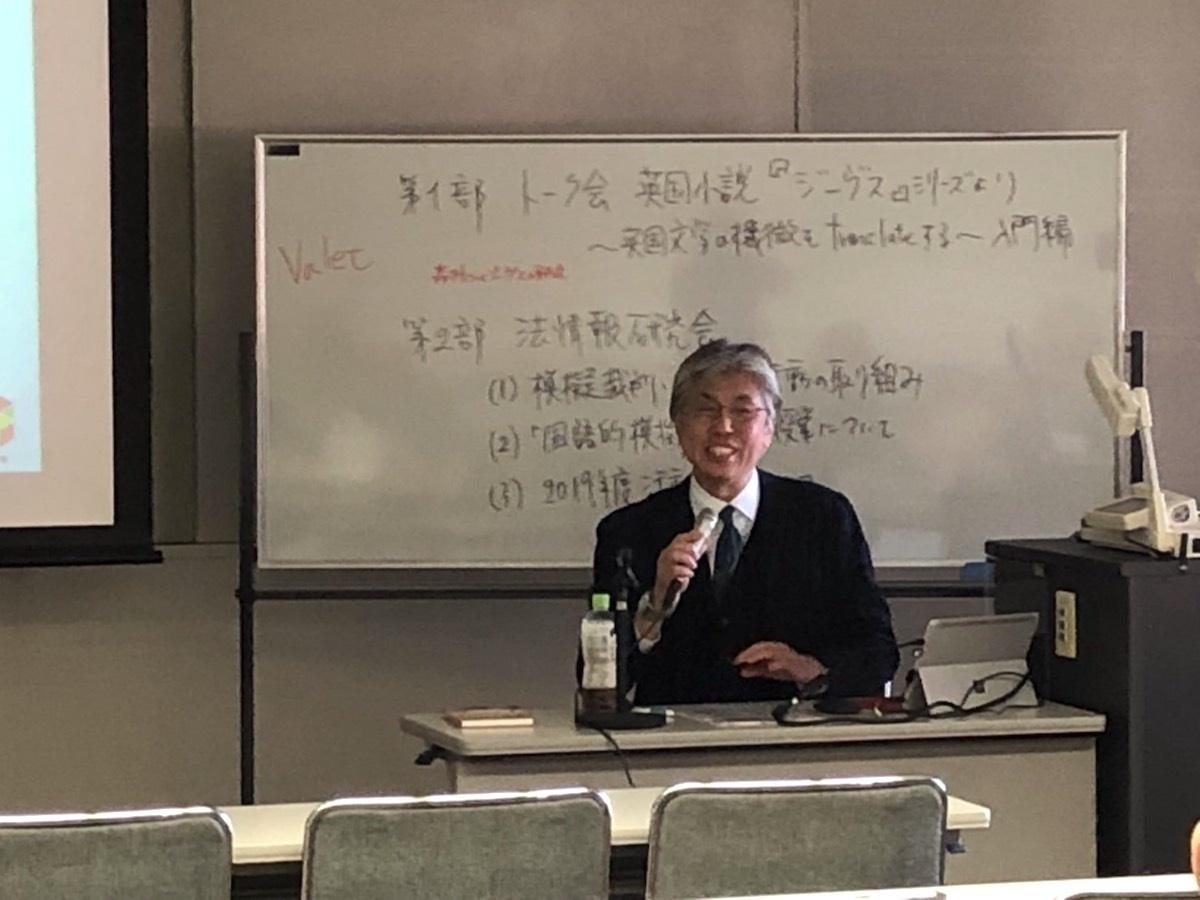 今井秀智氏(一般社団法人リーガルパーク・弁護士)