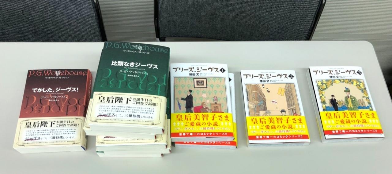 写真左:英国小説『シーヴス』シリーズ、右:漫画『プリーズ・シーヴス』シリーズ