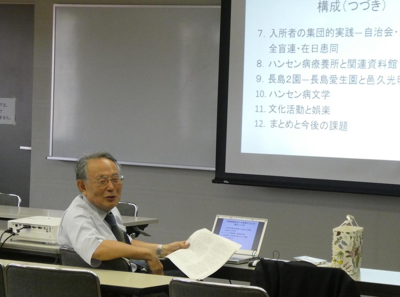 橋内 武氏(桃山学院大学国際教養学部 名誉教授)