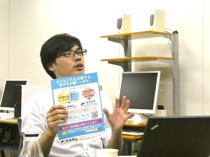 武田和士氏(認定NPO法人 子どもの心理療法支援会:サポチル 理事)