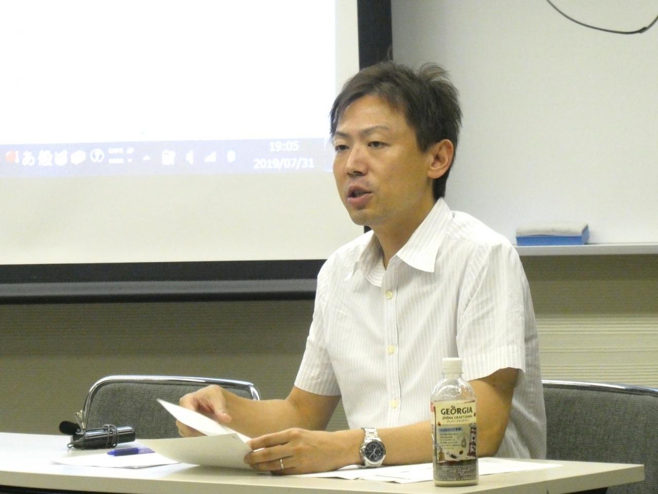 畠山 亮教授(本学法学部)