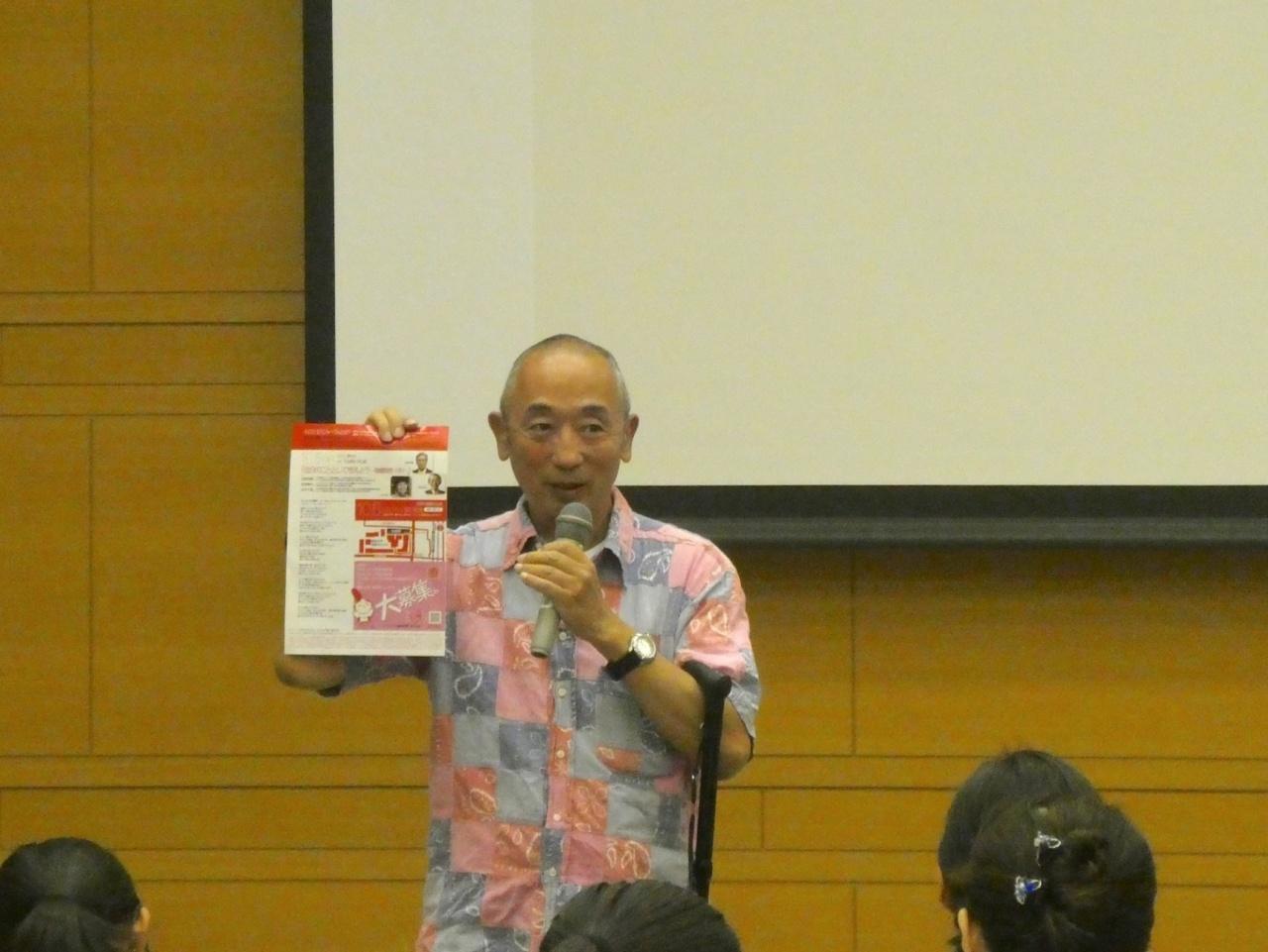 高畑吉博 氏(AIDS文化フォーラムin京都 幹事)