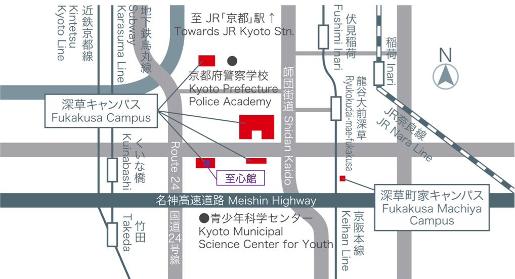 龍谷大学 深草キャンパスマップ
