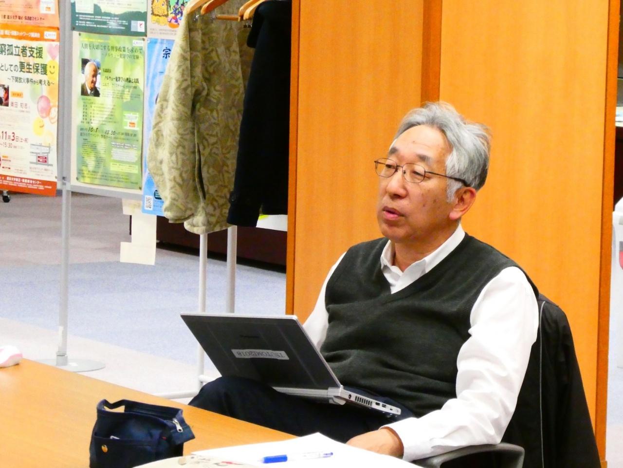 津富 宏 教授(静岡県立大学国際関係学部・犯罪学研究センター 「政策評価ユニット」メンバー)