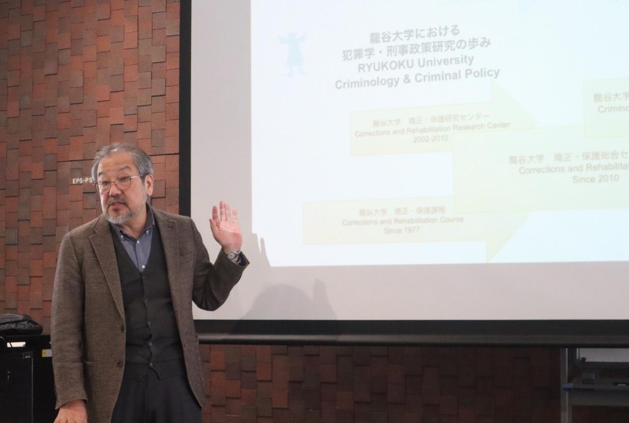 石塚伸一教授(本学法学部・犯罪学研究センター長)