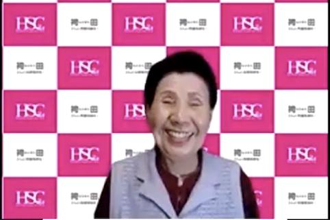 サプライズで登場された袴田ひで子さん