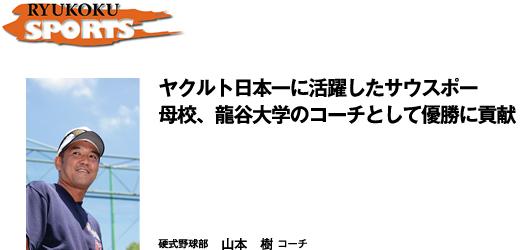 岡山県立玉野光南高等学校 ... : 中学英語問題集無料 : 中学