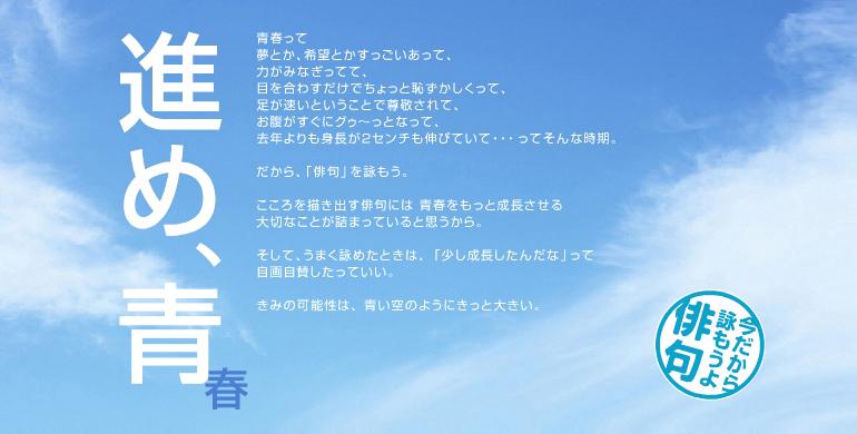 進め、青春 中学生部門 高校生部門 短大・大学生部門 英語部門 選考委員特別賞 団... 龍谷大