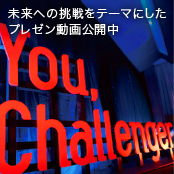 You, Challenge Project
