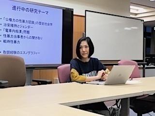 牧野 雅子(犯罪学研究センター博士研究員)