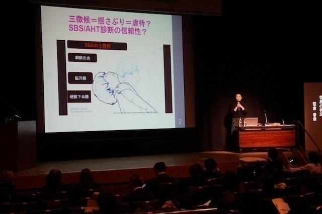 笹倉 香奈氏(甲南大学・刑事訴訟法)
