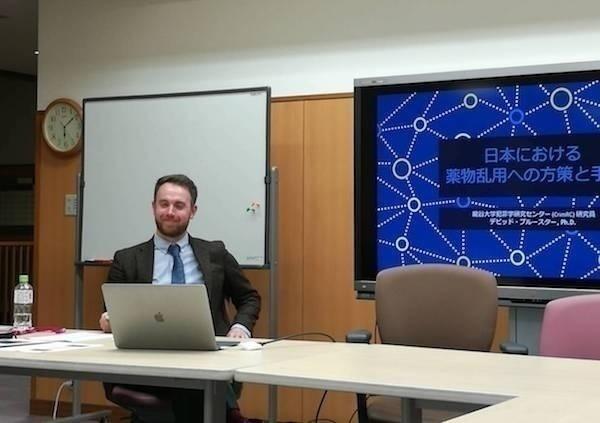 David Brewster(犯罪学研究センター博士研究員、2007年〜2016年にカーディフ大学で犯罪学を専攻、2017年より犯罪学研究センター所属)