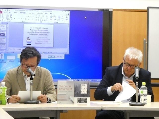 右:ヘルムート・オルトナー氏/左:須藤正美氏