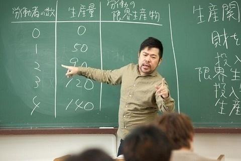模擬講義(兵庫 一也 准教授)