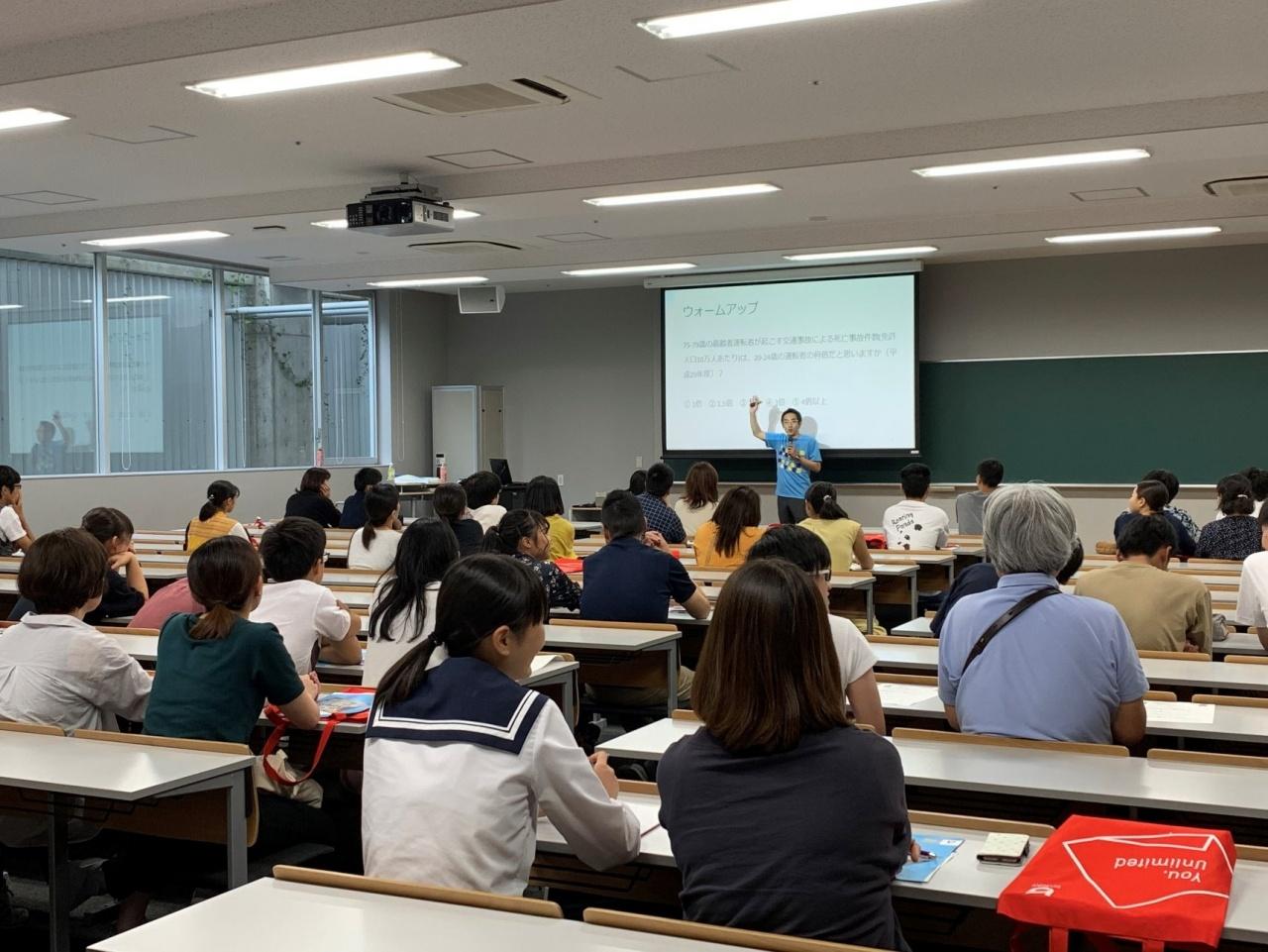 模擬講義「経済学とデータ分析から社会を読み解く」(渡邉 正英 准教授)