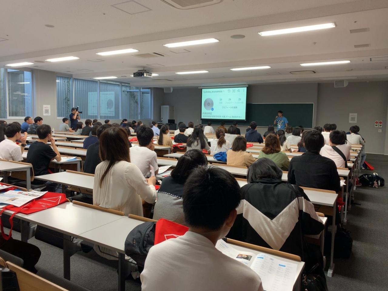 「学部紹介イベント」学生発表の様子