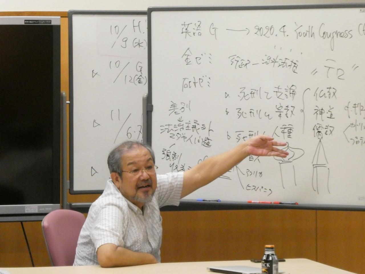 石塚伸一教授(本学法学部、犯罪学研究センター長)