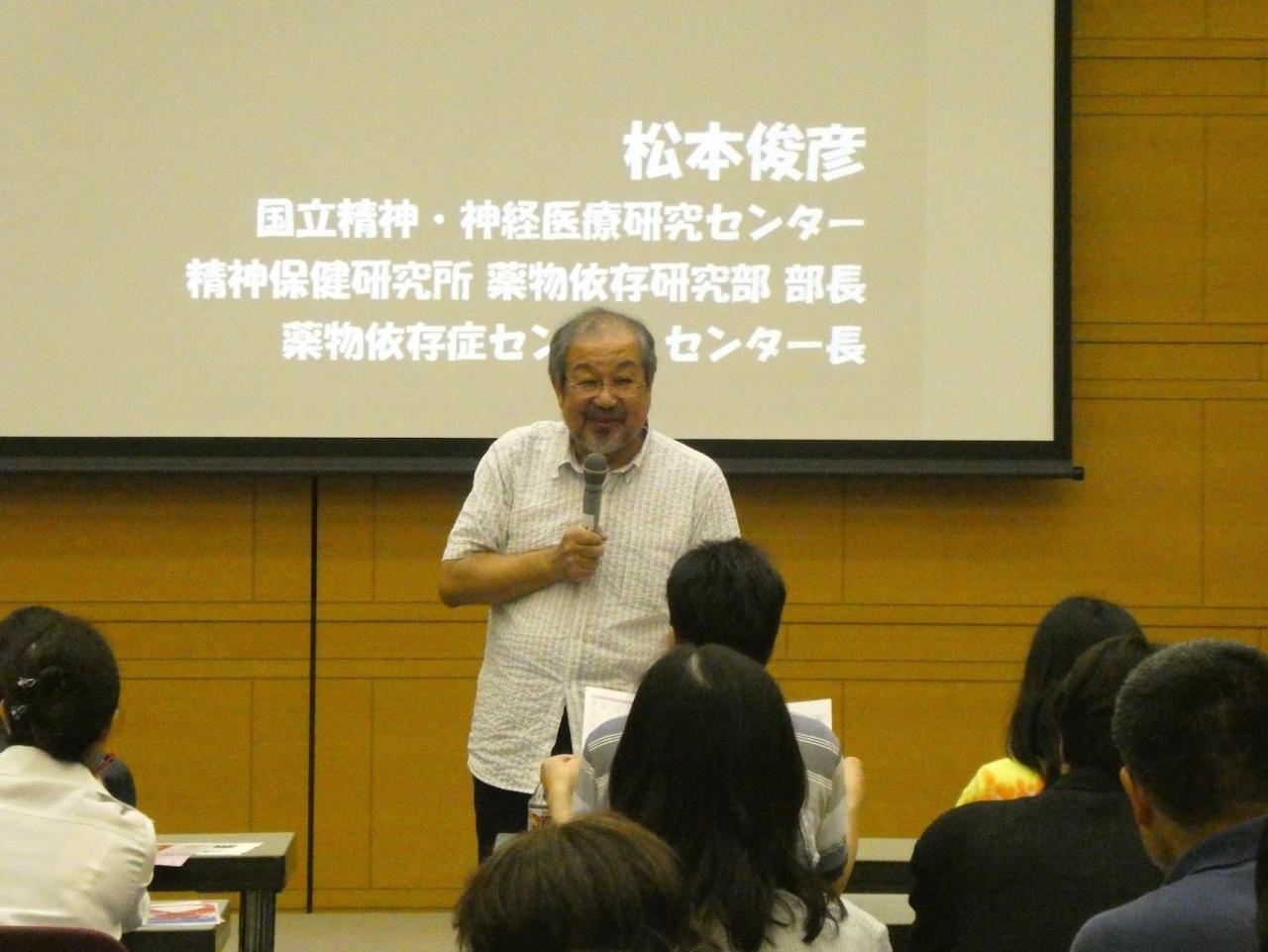 石塚伸一教授(本学法学部、犯罪学研究センター長、ATA-net代表)