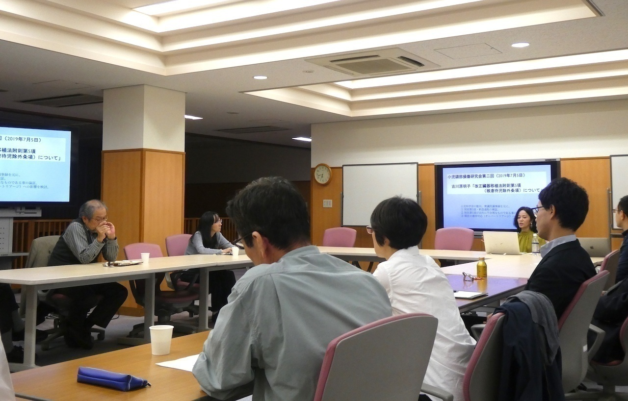 第13回CrimRC公開研究会の様子