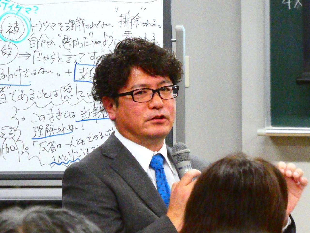 加藤武士氏(木津川ダルク/保護司/龍谷大学ATA-net研究センター招聘研究員)